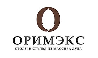 Оримэкс