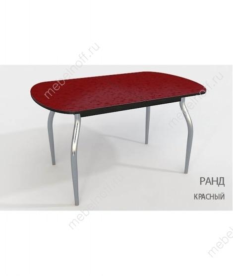 Стол Ранд 2