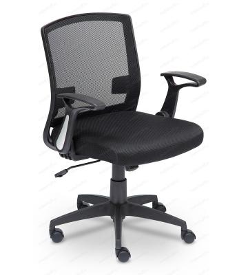 Кресло компьютерное Scout
