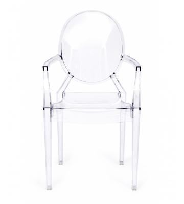Кресло Secret De Maison MEDALION