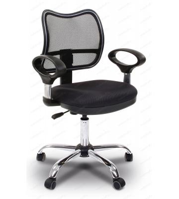 Кресло компьютерное Chairman 450